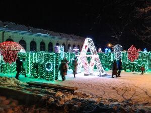 Zimowy Labirynt Światła rozbłyśnie w Wilanowie
